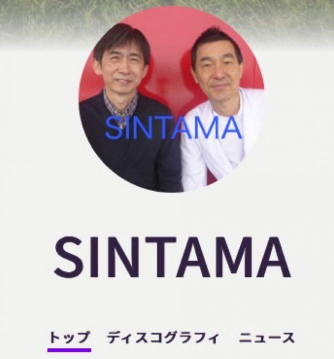 """BIG-UP """"SINTAMA"""""""