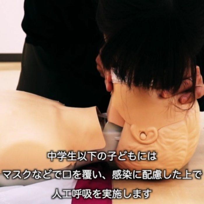 004 患者が中学生以下の場合は患者・教員とも付けているマスクを外すことなく人工呼吸を行います。