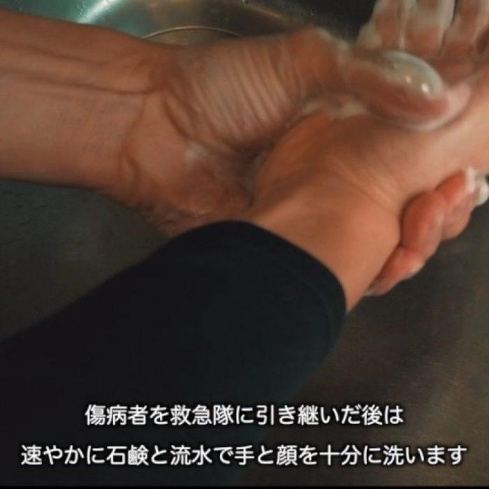 005 心肺蘇生が終わった後は石鹸と流水で手と顔を念入りに洗いましょう。