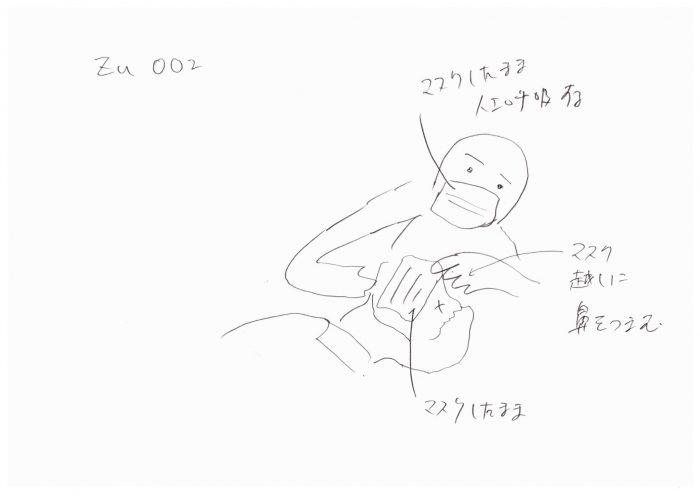 zu002 お互いマスクをしたまま人工呼吸をします。