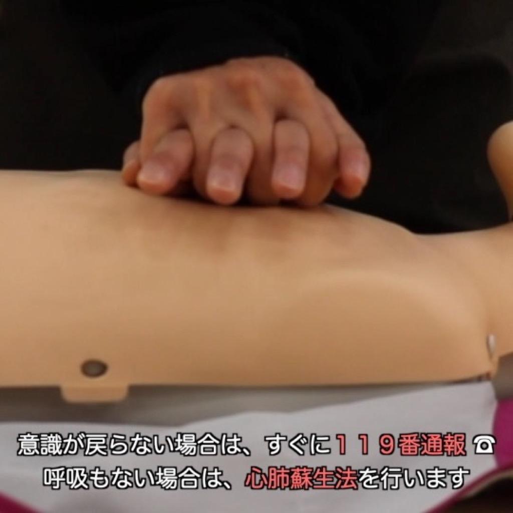 https://www.higashiyama.co.jp/movie/2105/